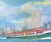Liner Spotting 1971